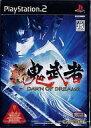【中古】PS2ソフト 新鬼武者 DAWN OF DREAMS【10P23Aug15】【画】