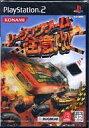 【中古】PS2ソフト レーシングゲーム 「注意!!!!」