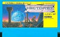 【中古】ファミコンソフト ヘクター'87 (箱説なし)
