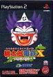 【中古】PS2ソフト 桃太郎電鉄X 〜九州編もあるばい〜【02P06Aug16】【画】