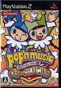 【中古】PS2ソフト ポップンミュージック 13 カーニバル【02P01Oct16】【画】