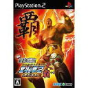 PS2    ! 2   10 P06may13fs2gm10 P25Apr13