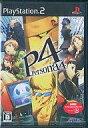 【中古】PS2ソフト ペルソナ4