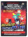 【中古】PS2ハード プロアクションリプレイ PAR VER.1.6 (PS2用)【画】
