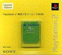 【中古】PS2ハード Playstation2 専用メモリーカード(8MB)レモン イエロー