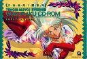 【中古】Win3.1/Mac漢字Talk7.1 CDソフト 天地無用! 魎皇鬼 ごくらくCD-ROM【10P13Jun14】【画】