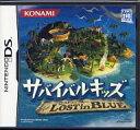 【中古】ニンテンドーDSソフト サバイバルキッズ〜Lost in Blue〜【画】
