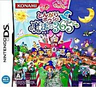 Nintendo DS software tongari boushi to mahou 365 days