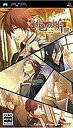 [used] Portable a fragment of the PSP software scarlet [normal version]; [10P17May13] [fs2gm] [image]