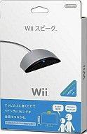 Wii hardware Wii speak