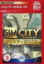 【中古】Windows98/Me/XP CDソフト SIM CITY 3000 [EA BEST SELECTION]【02P03Dec16】【画】
