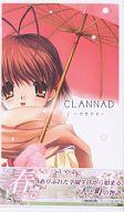 Windows98/Me/2000/XP DVD 소프트 CLANNAD