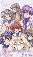 【中古】Windows98/Me/2000/XP DVDソフト CLANNAD -クラナド- [通常版]