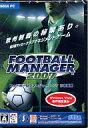 【中古】Win 98-XP/MAC CDソフト PC版 フットボールマネージャー2007 [日本語版]【10P13Jun14】【画】