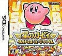 [used] カービィウルトラスーパーデラックス [10P17May13] of the Nintendo DS software star [fs2gm] [image]