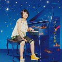 【中古】CDアルバム ユンナ/ほうき星/あした、天気になれ BLEACH ED