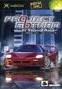 【中古】XBソフト Project Gotham:World Str..