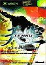 【中古】XBソフト 天空-Tenku-Freestyle Snowboarding