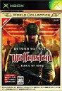 【中古】XBソフト Return to Castle Wolfenstein Tides of War (17才以上対象・Xboxワールドコレクション)