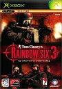 【中古】XBソフト RAINBOW SIX3