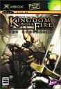 【エントリーでポイント10倍!(7月11日01:59まで!)】【中古】XBソフト KINGDOM UNDER FIRE THE CRUSADERS