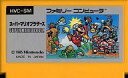 [used] Nintendo software Super Mario Brothers (there is no box theory) [10P17May13] [fs2gm] [image]