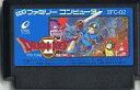 【中古】ファミコンソフト ドラゴンクエストII (箱説なし)【05P24Feb14】【画】