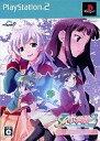 【中古】PS2ソフト Lの季節2 〜Invisible Memories〜[限定版]【02P05Nov16】【画】