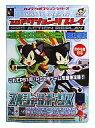 【中古】PS2ハード プロアクションリプレイスペシャルBOX [限定版]