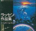 【中古】Windowsソフト 9598/PM C)ラッセン作品集 ゴールデンコレクション2
