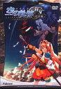 【中古】Win98-XP DVDソフト 英雄伝説 空の軌跡 完全版 FC&SC 普及版