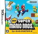 [new article] Nintendo DS software NEW Super Mario Brothers [10P11Jun13] [image]