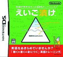 [used] The DS training [10P06may13] of Nintendo DS software adult who obtain it, and is, and soak it, and is weak in English [fs2gm] [image] [10P25Apr13]