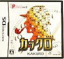 【中古】ニンテンドーDSソフト パズルシリーズ Vol.4 カックロ【10P13Jun14】【画】