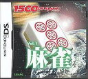 【中古】ニンテンドーDSソフト 1500 DS spirits Vol.1 麻雀