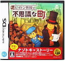 [used] Nintendo DS software Professor Layton and a mysterious town [10P11Jun13] [image]
