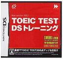 【中古】ニンテンドーDSソフト TOEIC(R) TEST DS トレーニング【10P13Jun14】【画】