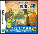 [used] The box [10P11Jun13] of Nintendo DS software Professor Layton and the devil [image]
