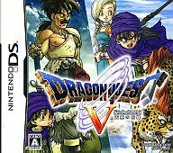 Nintendo DS software Dragon Quest V tenku bride