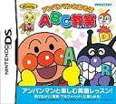 [new article] Nintendo DS software anpanman とあそぼ ABC classroom [10P06may13] [fs2gm] [image] [10P25Apr13]