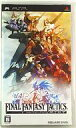 [used] PSP software FINAL FANTASY TACTICS lion war [10P06may13] [fs2gm] [image] [10P25Apr13]