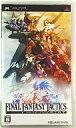 【中古】PSPソフト ファイナルファンタジー タクティクス 獅子戦争