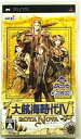 PSP    IV ROTA NOVA []10 P06may13fs2gm10 P25Apr13