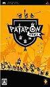 【中古】PSPソフト PATAPON