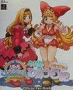【中古】ゲーム攻略本 リトルプリンセス マール王国の人形姫2 クルルのひみつ日記