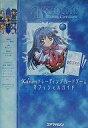 【中古】ゲーム攻略本 コア Kanonトレーディングカードゲームオフィシャルガイド
