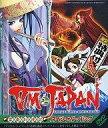 【中古】Windows98/Me/2000/XP DVDソフト VM JAPAN with パワーアップキット [DVD-ROM初回版]