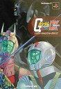 【中古】ゲーム攻略本 PS2 連邦VS.ジオンDX ナビゲーションファイルDX