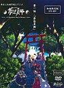 【中古】同人動画 DVDソフト 東方二次創作同人アニメ 第一話・夢想夏郷 A Summer Day'