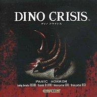 【中古】Windows95/Win98ソフト DINO CRISIS(GREATシリーズ)